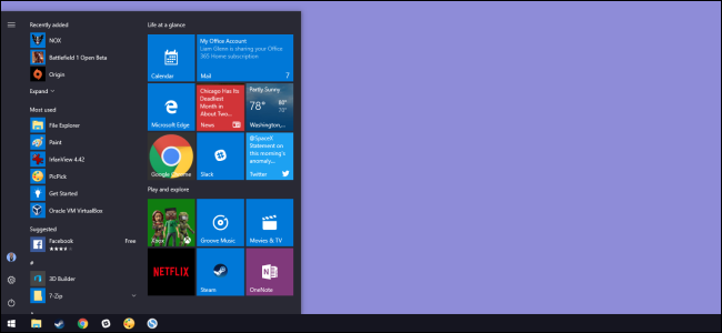 personalizzare start in windows 10